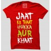 Jaat ke Thaat  100% Cotton Round Neck T Shirt