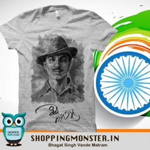 Bhagat Singh With Vande Mataram100% Cotton Round Neck Men T Shirt